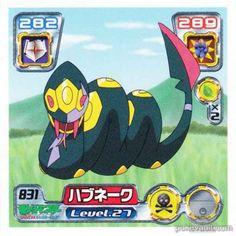 Pokemon Center 2005 Retsuden Series #9 Seviper Sticker