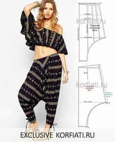 Pantalones Patrón Afghani: – My Pins Page Diy Clothing, Clothing Patterns, Dress Patterns, Fashion Sewing, Diy Fashion, Ideias Fashion, Sewing Pants, Sewing Clothes, Diy Pantalon