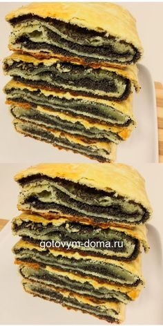 This is just divine baking! And the filling is cooked in a very interesting way! Try it! Sweet Cooking, Easy Cooking, Sweet Recipes, Healthy Recipes, Sweet Pastries, Russian Recipes, Homemade Cakes, International Recipes, Food Photo