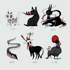 Game Character Design, Character Design Inspiration, Character Art, Creature Concept Art, Creature Design, Animal Drawings, Art Drawings, Creepy Animals, Mundo Comic