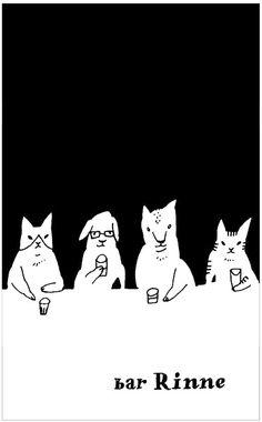 Taiko & Associates Co. Illustration Sketches, Illustrations And Posters, Illustrations Posters, Art Drawings, Drawings, Drawing Illustrations, Illustration Art, Animal Illustration, Cute Illustration