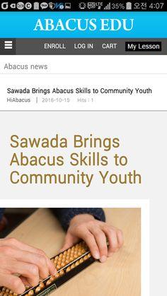abacus education company- 스크린샷