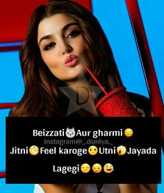 Sacchhiii Attitude Thoughts, Attitude Quotes For Girls, Girl Attitude, Funny Thoughts, Cute Quotes For Girls, Crazy Girl Quotes, Girly Quotes, Funny Quotes, Funny Memes