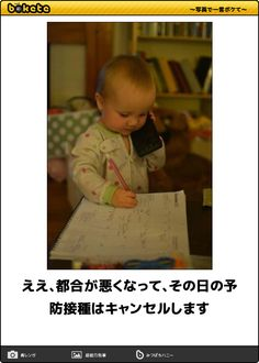 Memes Humor, Jokes, Funny Images, Funny Photos, Funny Cute, Hilarious, Japanese Funny, I Love My Son, Funny Comments