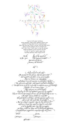 Ketubah Marriage Contract R Round Pc Text Fill In Included