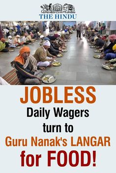 #BlessedtobeSikh JOBLESS Daily Wagers turn to Guru Nanak's LANGAR for FOOD! The past two weeks, the lunch rush at the langar hall has been more hectic than usual, and officials of the gurdwara management say extra food is being cooked. Cash crunch That's because the usual lunch crowd is now being joined by daily wage labourers, who have been left without work due to the ongoing cash crunch.
