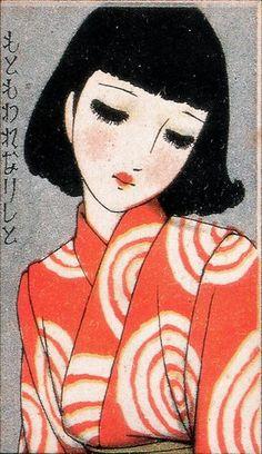 Gorgeous print of kimono girl by Nakahara Junichi.
