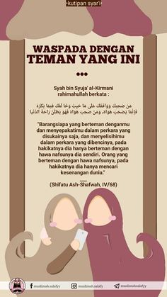 Kind of kindness Quotes Sahabat, Quran Quotes, People Quotes, True Quotes, Best Quotes, Reminder Quotes, Self Reminder, Hijrah Islam, Doa Islam