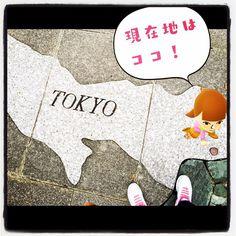 今ココ!#tokyo #新長島川親水公園 #清新町 #tokyo