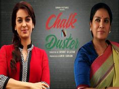 Oh thats why Chalk n Duster is releasing again