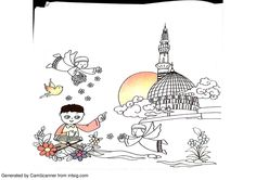 Prophet Mohammad Coloring