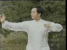 Ba Duan Jin (8 Section Brocade) - YouTube