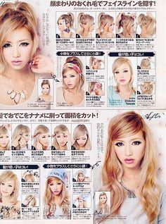 via My Darling Rainbow mydarlingrainbow. Gyaru Hair, Gyaru Makeup, Hair Makeup, Kawaii Hairstyles, Pretty Hairstyles, Braided Hairstyles, Ulzzang, Gyaru Fashion, Makeup Magazine
