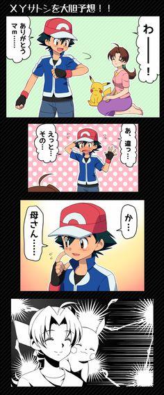 Thanks mom, ah, I mean, m-mother! Ash Ketchum/Satoshi, Delia Ketchum/Hanako, Pikachu (by おこのみ, Pixiv Id 6953046)
