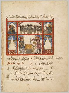 "Leaf from an Arabic translation of the Materia Medica of Dioscorides (""The Pharmacy""), dated 1224 Baghdad, Iraq"