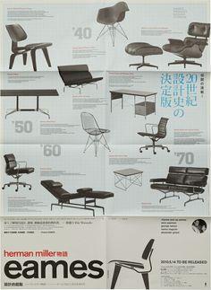 catalog design Herman Miller catalog for Eames furniture Plywood Furniture, Eames Furniture, Furniture Ads, Eames Chairs, Vintage Furniture, Furniture Design, Bentwood Chairs, Smart Furniture, Furniture Outlet