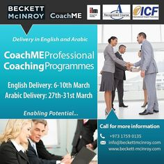 Take advantage of the fully accredited BMC CoachME programme next week in English. This is now fully funded by Tamkeen under the Training Wage Support Scheme (TWS).See the online version