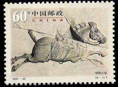 Stone sculpture Horse China 2001 -Handmade Framed Postage Stamp Art 18623 by PassionGiftStampArt on Etsy https://www.etsy.com/listing/210341207/stone-sculpture-horse-china-2001