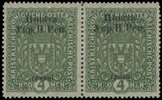 Western Ukraine FIRST STANYSLAVIV ISSUE - THE FIRST SET: 1919, black surcharge 4hr on 4k dark olive green, horizontal pair (positions 2-3), right stamp has no dot after ''H'' variety, nice centering, full OG, NH or hinged, VF and rare pair, expertized by K. Korner, ex-Mikulski