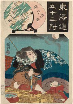 Utagawa Kuniyoshi: Maisaka Station, from the series Fifty-three Pairings for the Tôkaidô Road (Tôkaidô gojûsan tsui) - Museum of Fine Arts