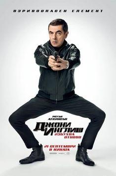 23 Johnny English De Nuevo En Acción Pelicula Completa Ideas Johnny English Full Movies Online Free Strikes Again