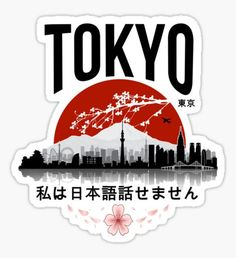 """""""Tokyo - 'I don't speak Japanese': White Version"""" Stickers by Milmino Tumblr Stickers, Anime Stickers, Diy Stickers, Printable Stickers, Laptop Stickers, Luggage Stickers, Journal Stickers, Planner Stickers, Snapchat Stickers"""