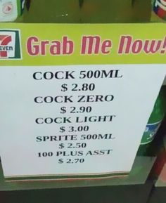 when spelling goes wrong