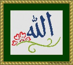 Gallery.ru / Allah - IsLamic cross stitch and beads by Ekaterina Gogoleva - kippariss