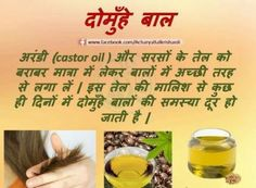 50 Ideas hair care design home remedies for 2019 50 Ideas hair care design home remedies for 2019 - Unique World Of Hairs Home Health Remedies, Natural Health Remedies, Herbal Remedies, Workout Pictures, Fitness Pictures, Health Pictures, Natural Health Tips, Natural Haircare, Hand Care