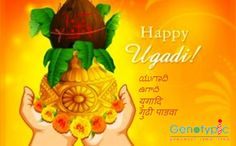 Genotypic Technology wishes all its fans and followers a very Happy Ugadi and Telegu New Year