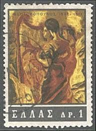 Image result for greece 1965 STAMPS Eagles, Greece, Stamps, Painting, Image, Seals, World, Door Bells, Paintings