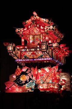 Tonami Yotaka Lantern Festival, Toyama, Japan pinned with Bazaart