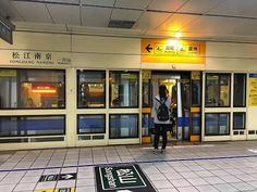 The metro in Taipei, Taiwan is crowded but so easy to navigate, so well…