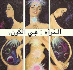 Women: she is universe.