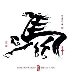 "** Traditional Chinese New Year Zodiac ""Year Of The Horse"" @acupuncturebrooklyn"