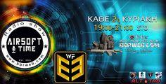 Airsoft Time - (Epsilon Warfare Part II) Airsoft, Warfare, Pirates