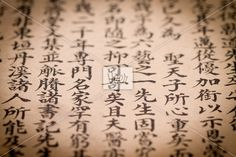 Ancient Chinese traditional medicine book