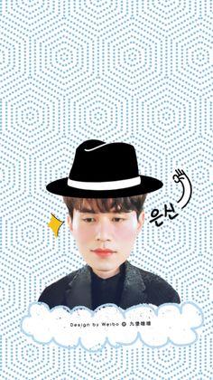 Goblin, Lee Dong Wok, Yoo In Na, I Wallpaper, Wallpaper Lockscreen, Gong Yoo, King Kong, Korean Actors, Love Story