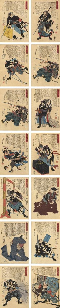 The story of the 47 Ronin...Speaking of Japanese samurai, you certainly can not help but mention the story of the 47 Ronin, one of the most celebrated stories of these warriors. The popularity and value can be attributed to the fact that the story happened when the samurai class was going through a difficult period in which there was some fixed points, guides suitable and could not find a time that social function attributed to it.
