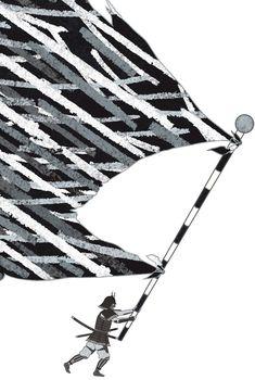#japanese-style #japanese-pattern #kimono #art #modernart #contemporaryart #artwork #handmade #digital painting #kawaii #child #children #boy #girl #takashi murakami #yoshitomo nara #yayoi kusama #takaki sugawara Modern Art, Contemporary Art, Yoshitomo Nara, Takashi Murakami, Yayoi Kusama, Kawaii, Japanese Style, Digital, Artwork