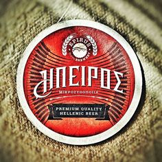 One of the micro brewers of Greece is the Epirus beer from Arta. #drink #drinks #slurp #TagsForLikes @quick.tag #pub #bar #liquor #yum #yummy #thirst #thirsty #instagood #cocktail #cocktails #drinkup #glass #can #photooftheday #beer #beers #wine #brewery #greece #arta #Griechenland #αρτα #ελλάδα #bier #TRAVEL #foodporn