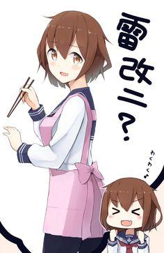 Ikazuchi,Ikazuchi (Kantai Collection),Kantai Collection,KanColle,Anime,аниме,sui (tsuruhibiki)