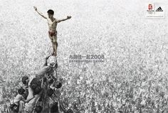 """Creative Adidas """"Impossible Is Nothing"""" campaign for 2008 Beijing Olympics by TBWA advertising agency."""