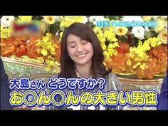 AKB48 大島優子 「おちんちん大きい男どう?」 有吉弘行のセクハラにマジギレ
