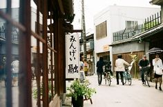 Kurashiki, Japan by bside