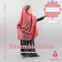 Moultazima Girl Collection ! #muslim #kids - #girl - #jilbab - #salat - #prière - #best - #abaya - #modest #fashion - - #modest #wear - #muslim #wear - #jilbabi - #outfit - #hijabi - #hijabista - #long #dress - #mode #musulmane - #DIY - #hijab Modest Wear, Modest Outfits, Kids Outfits, Niqab, Abaya Fashion, Modest Fashion, Hijab Ideas, Dress Anak, Islamic Fashion