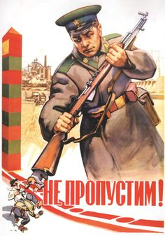 CHK-GPU-NKVD-KGB Propaganda Posters