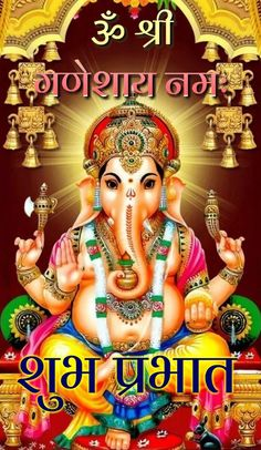 Shri Ganesh, Lord Ganesha, Wednesday Greetings, Brahma Kumaris, Indian Philosophy