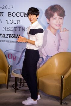 "♡ park bogum asia tour fanmeeting in taipei (press conference) thank you, x "" Bo Gum, My Prayer, Taipei, Tours, Park, Lips, Parks"