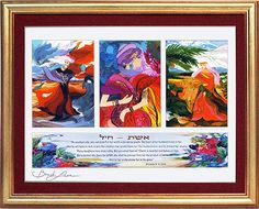 """A new arrangement of  printed pictures by Bracha Lavee. The verse """"Woman of Valor"""" is incorporated with my color pencil drawing and my 3 printed pictures of Women of the Bible ."""